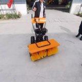 十三马力一米宽清雪机 路面扫雪车 小型多功能扫雪机