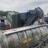 海运集装箱粉煤灰拆箱机 环保无扬尘倒料设备 卸灰机
