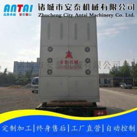 安泰机械全自动电蒸汽锅炉360KW-节能25%