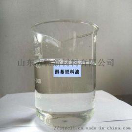 山东吉特JT-C1醇基燃料油