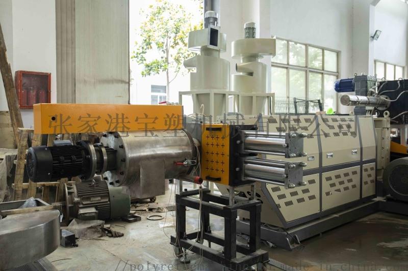 PP PE 塑料造粒生产线