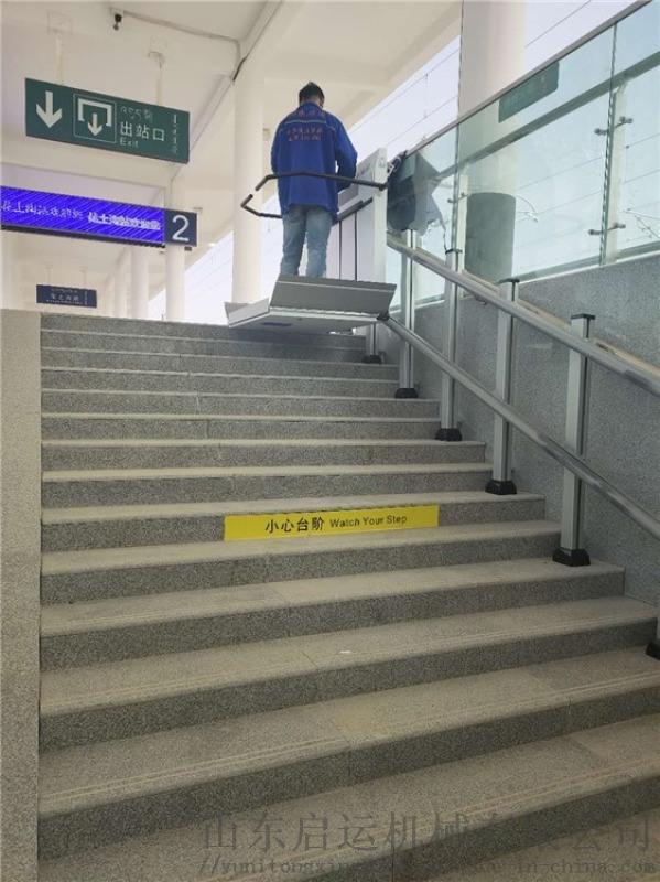 長沙市變頻無障礙平臺導軌斜掛爬樓機殘疾人升降設備