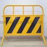 铁马护栏临时道路护栏定制