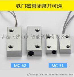 有线门磁开关常闭式常开式感应器门磁开关厂家直销