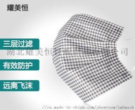 一次性民用口罩(熔喷布过滤水刺布印刷)
