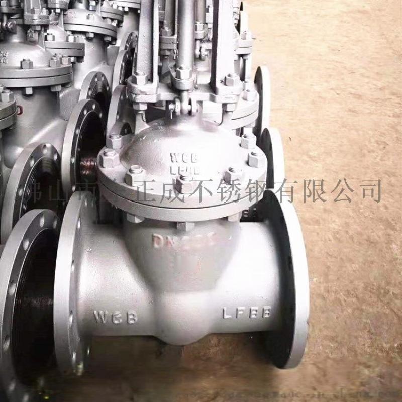 湖北生產不鏽鋼球閥廠家,衛生級304不鏽鋼球閥