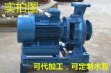 浙江沁泉 KTB、KTZ型製冷熱空調專用端吸泵