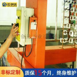 云创达求购铝摄像头氧化线设备 低档铝合金板手机氧化处理设备生产线