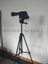 光电测烟望远镜LGM610
