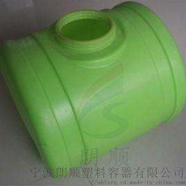 專業定制滾塑打藥罐 噴霧機械水箱哪裏買