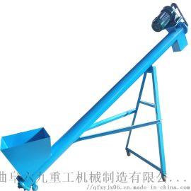 倾角螺旋送料机 有轴螺旋输送机LJ1螺杆式上料机