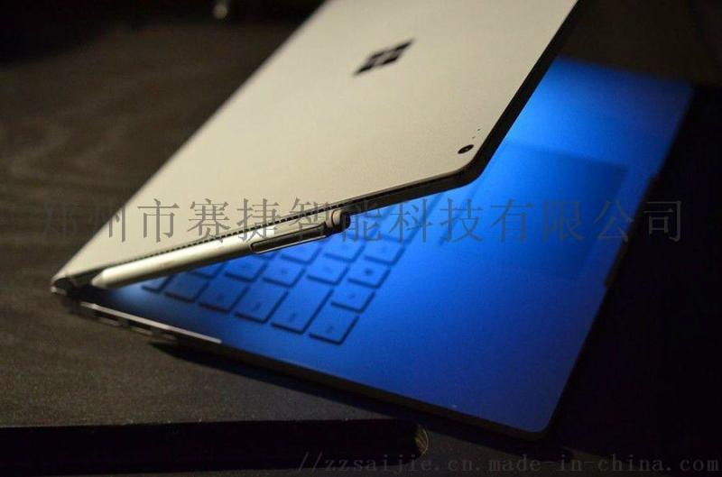 郑州微软售后在哪 哪里快修微软笔记本电脑