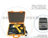 測試土壤內各種重金屬元素含量手持式儀器