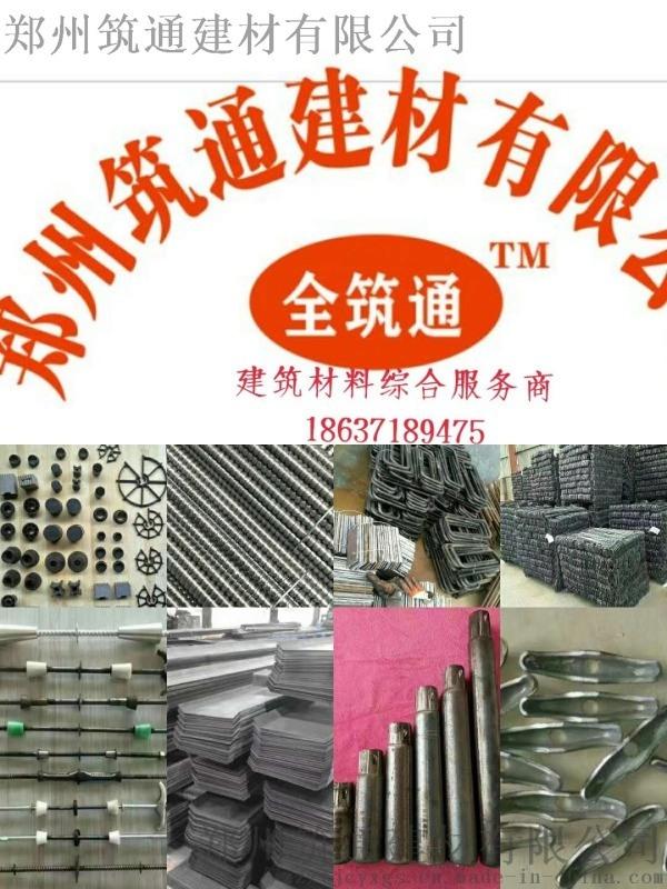郑州止水钢板生产加工厂家直销现货随时发货