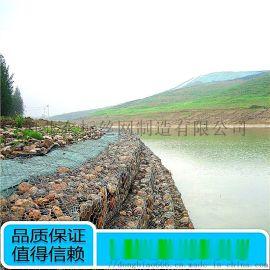 河道治理 防护石笼网  格宾石笼网