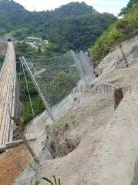 重庆边坡防护网厂家 边坡防护网现货