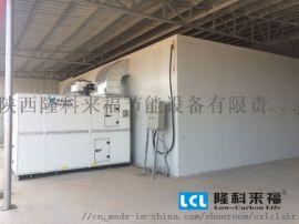 空气能热泵粮食烘干机 空气源热泵烘干机厂家直销