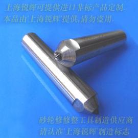 一级2克拉天然钻石砂轮刀MT1#(赫克里斯磨床用)