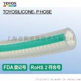 TOYOX(东洋克斯)耐热食品硅胶管 TSIP