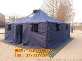 野战拉链班用帐篷,充气班用帐篷