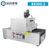 RX300-2桌面式光固機 小型UV隧道爐