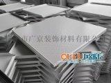 金屬防火吊頂材料歐陸鋁扣板天花
