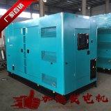 西藏發電機買賣租 拉薩達孜區發電機組買賣租