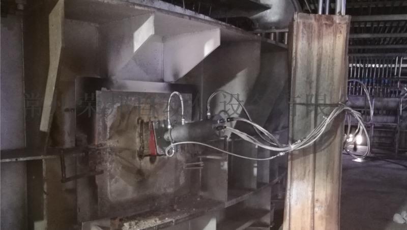電爐高溫工業電視常州榮邦自動化