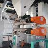 畜牧养殖机械设备 山东厂家供应 成套环模造粒机组