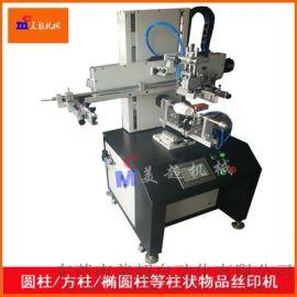 广东厂家伺服不规则瓶子半自动丝网印刷机曲面丝印机