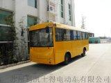 LK-B20電動觀光車 23座校園接送車