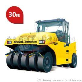 洛阳路通30吨轮胎压路机静碾压路机
