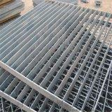 冷镀锌钢格栅板生产厂家