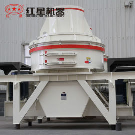红星机器 建筑废料制砂机械设备 再生骨料制砂设备