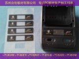 3mm耐力板 西安耐力板 pet耐力板