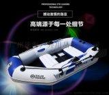 防汛橡皮艇,PVC橡皮艇,救生船