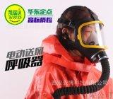 延安長管呼吸器諮詢