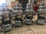 300G吸料机菜籽榨油加料机花生米上料机