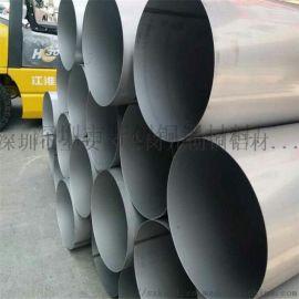 304/316工业不锈钢管无缝光亮不锈钢毛细管