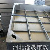 保定不锈钢井盖 下沉式隐形井盖 铺装井盖厂家