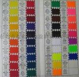 各种印染、上色、着色专用水性色浆