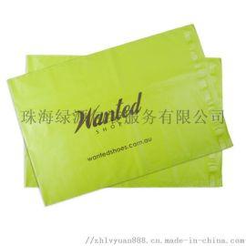 交期比较快的快件袋防水袋印刷定制工厂
