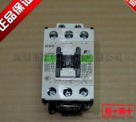 代理富士接触器SC-E04M-C