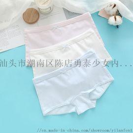 怡兰芬少男少女内衣学生简约可爱平角内裤