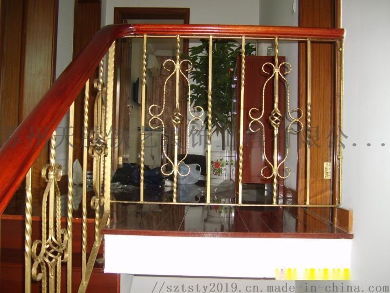 金屬樓梯扶手 樓梯護欄 蘇州天勝鐵藝
