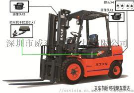 厂家供应电动叉车倒车雷达、叉车倒车影像、叉车倒车后视