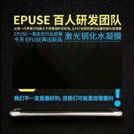 德国纳米手机镀膜机地摊货源热卖跑江湖产品本月流行榜