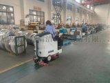 無錫工廠駕駛式洗地機