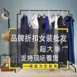 honeys女裝哈爾濱她衣櫃王崗附近地址庫存尾貨服裝女式風衣便宜女裝外套