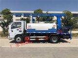 忻州市原平市貨場專用噴灑車